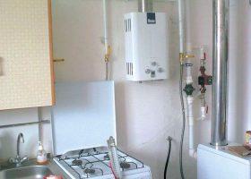 подключение газовых приборов